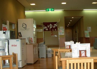 051206JA天然温泉アロマ女湯入口.jpg