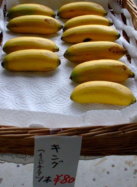 070428キングバナナ.JPG