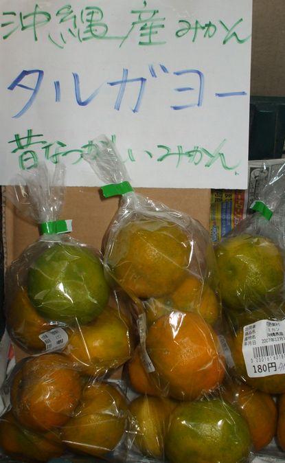 071214花野果村6.JPG