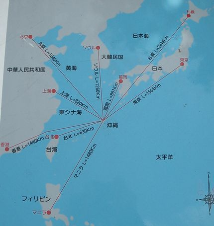 沖縄からの距離.jpg