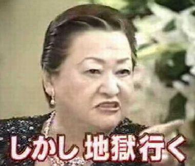 細木大先生.jpg