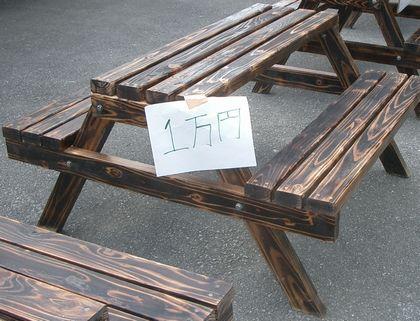 ガーデンテーブル2.jpg